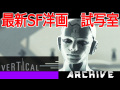 【新作Clip】 『月に囚われた男』美術監督が描く初長編SFは、攻殻な近未来ニッポンが舞台❕❔